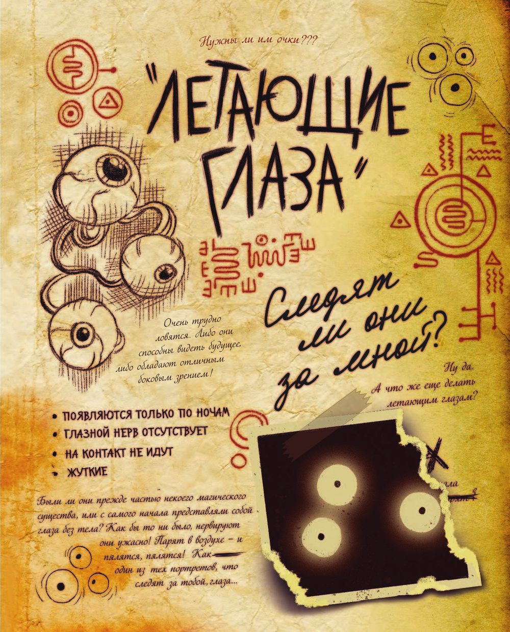 Железный человек скачать комиксы на русском