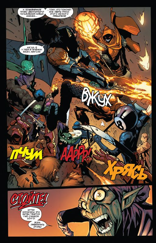 Комикс «Совершенный Человек-паук. Том 5. Совершенный Веном ...