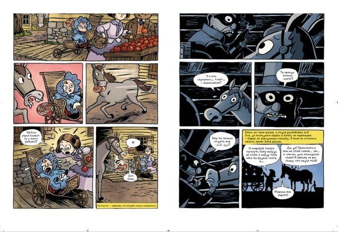 kaboom комиксы
